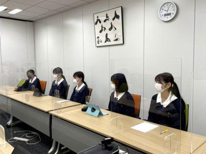 高校生がSDGsテーマに企業訪問